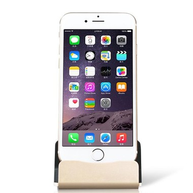 iphone dock charger stand for iphone 5 5s 6 6s 6 plus 7 plus