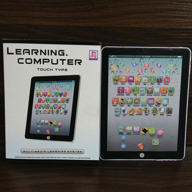 Best Nice Touch the voice learning machine, learning machine, children's puzzle