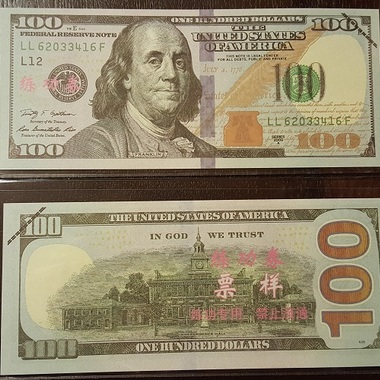 $100 Collectible Training Note Prop Money Bill Collectible Note + Hard Sleeve **