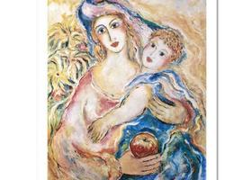 Steynovitz (1951 - 2000) - Mother's Love - $1400