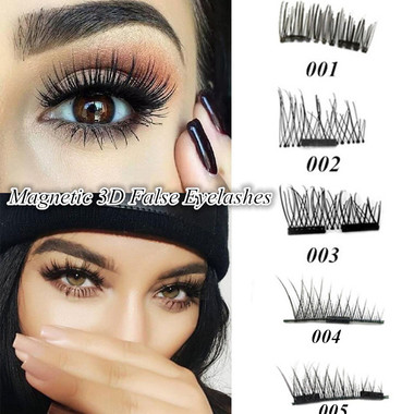 5 Styles Magnetic 3D False Eyelashes 4Pieces/set