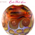 Exotic Fruit Aurae Lampwork Bead