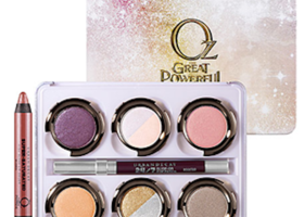 Urban Decay Glinda Palette- Limited Edition Sold Out!!!