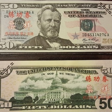 $50 Collectible Training Note Prop Money Bill Collectible Note + Hard Sleeve ***